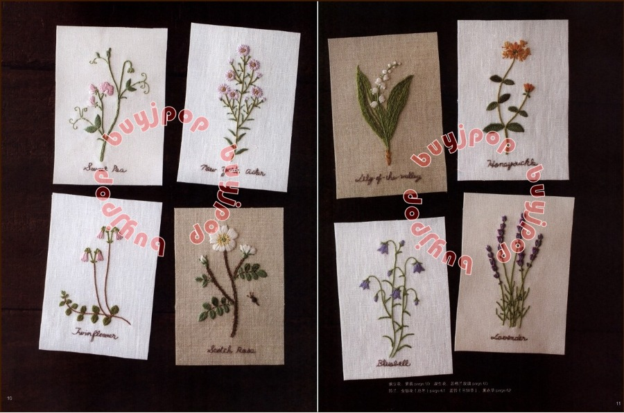 Chinese japanese craft pattern book embroidery anne of for Anne of green gables crafts