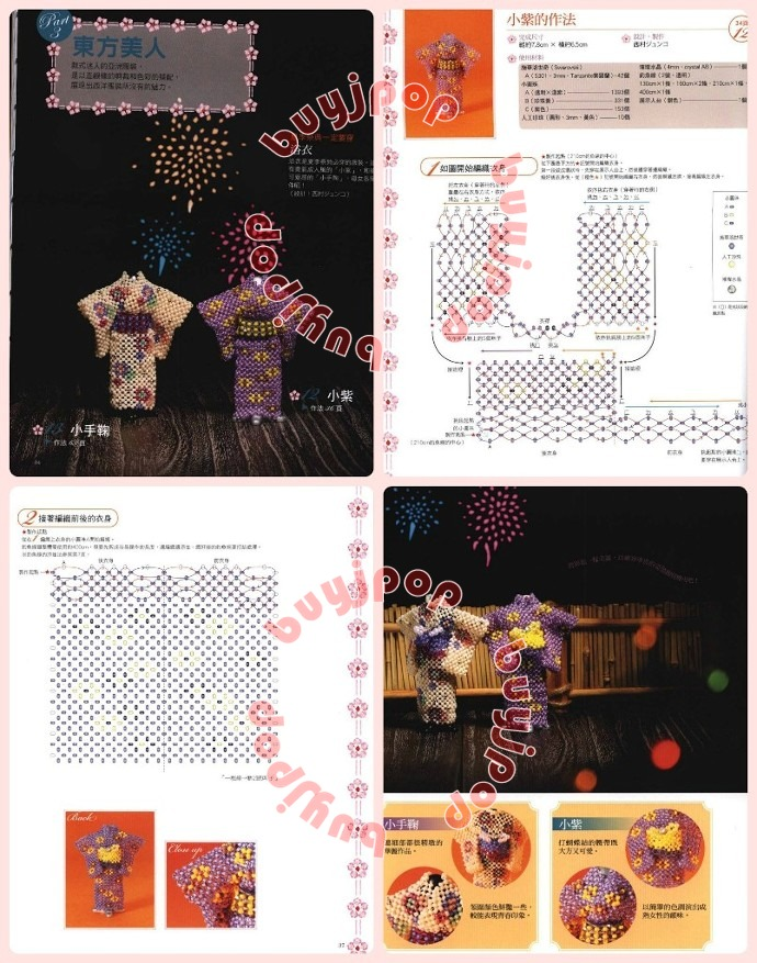 Chinese japanese bead craft pattern book 3d beading dress for Wedding dress beading patterns