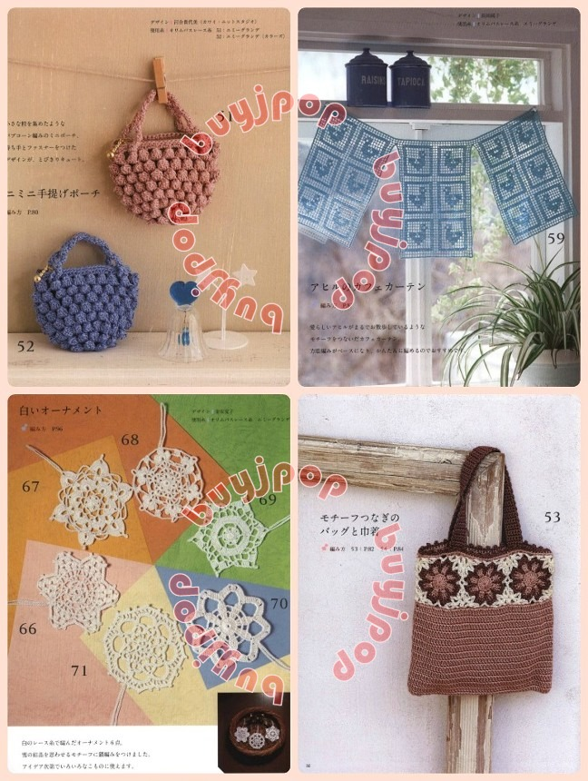Crochet Lace Book Cover : Japanese craft pattern book cute crochet lace doily bag