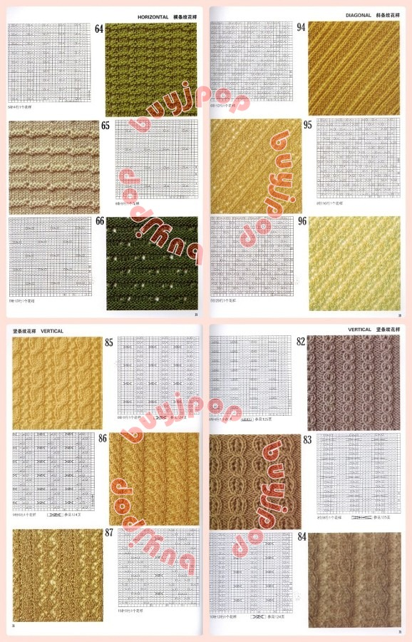 Chinese Japanese Knit Pattern Book Comprehensive 300 ...