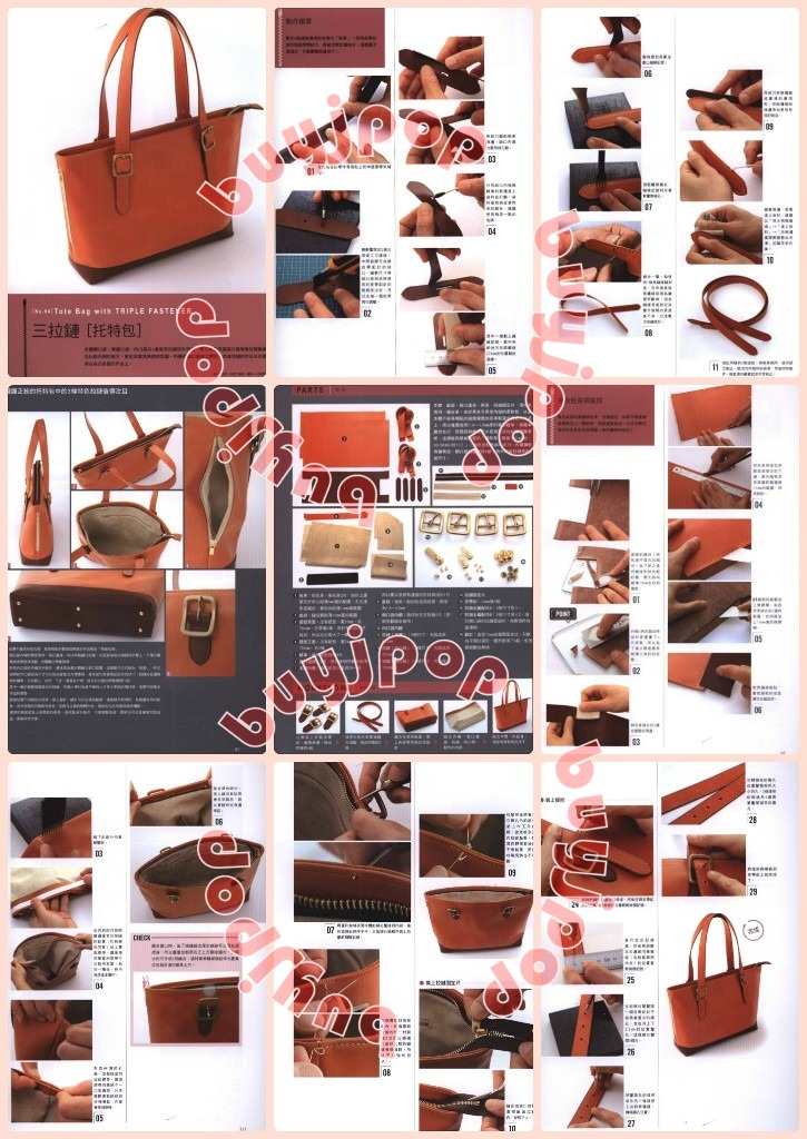 Pattern For Book Cover With Zipper : Chinese japanese leather craft pattern book zipper purse